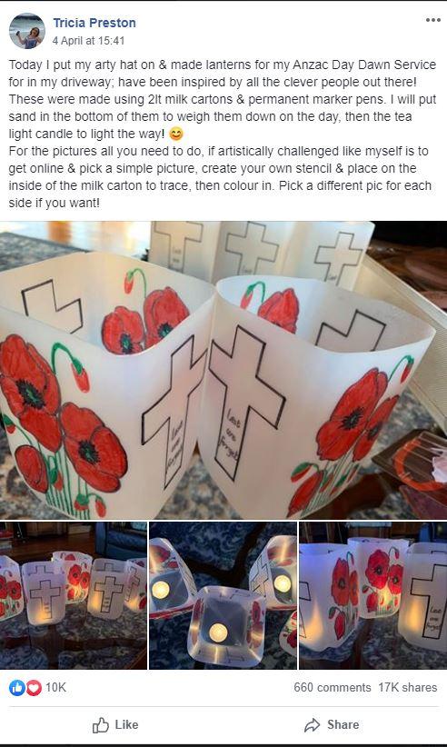 Screen shot of lanterns made using plastic cartons